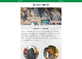 Chichibu-geo.com thumbnail