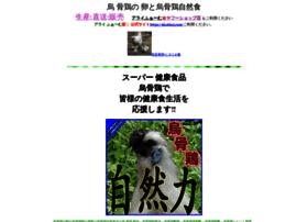 Chichibu-net.co.jp thumbnail