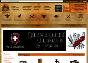 Chiefandsheriff.ru thumbnail