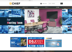 Chiefmfg.jp thumbnail