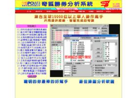 Chiefox.com.tw thumbnail