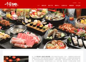 Chien-yen.com.tw thumbnail