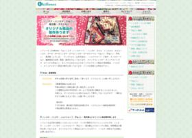 Chiffonez.co.jp thumbnail