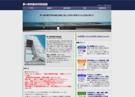 Chigasaki-kinro.jp thumbnail