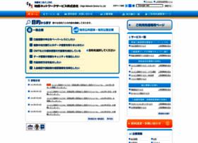 Chigin-cns.co.jp thumbnail