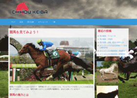 Chihoukeiba.jp thumbnail