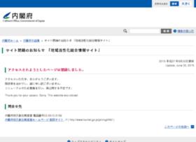 Chiiki-info.go.jp thumbnail