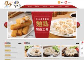Chijin.com.tw thumbnail