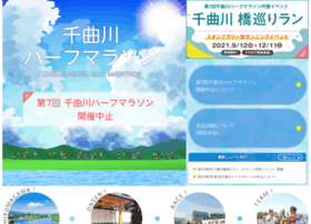 Chikumagawa-marathon.jp thumbnail
