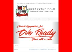 Chikushi-rugby.jp thumbnail