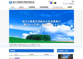 Chikyoren.or.jp thumbnail