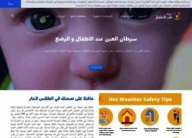 Childclinic.net thumbnail