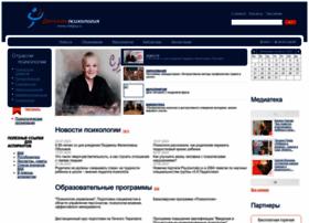 Childpsy.ru thumbnail