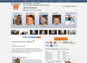 Childrenofearth.org thumbnail