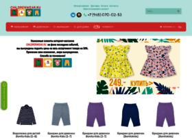 Childrenwear.ru thumbnail