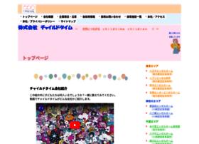 Childtime.co.jp thumbnail