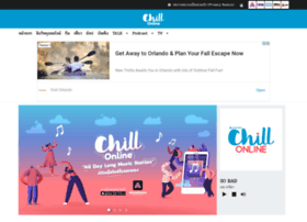 Chillfm.fm thumbnail