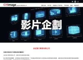 Chimage.com.tw thumbnail