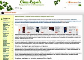 China-capsula.ru thumbnail