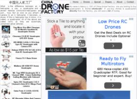 China-drone-factory.org thumbnail