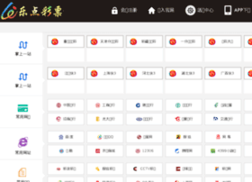 China-edu.org thumbnail