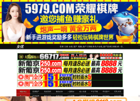 China-post-tracking.net thumbnail