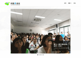 China-r.org thumbnail