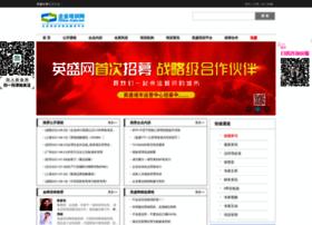 China-train.net thumbnail