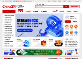 China.cn thumbnail