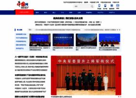 China.com.cn thumbnail
