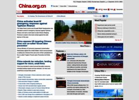 China.org.cn thumbnail