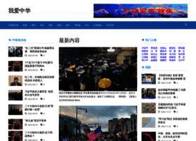 China5000.us thumbnail