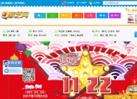 Chinaamuse.cn thumbnail