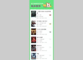 Chinaanxin.net thumbnail