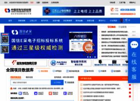 Chinabidding.com.cn thumbnail