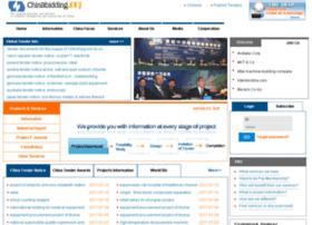 Chinabidding.org thumbnail