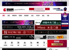 Chinabm.cn thumbnail