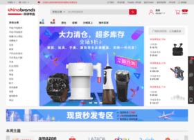 Chinabrands.cn thumbnail