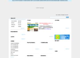Chinacancernet.org.cn thumbnail