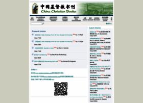 Chinachristianbooks.org thumbnail