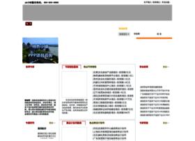 Chinacir.com.cn thumbnail