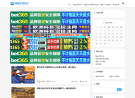 Chinaclubfoot.org thumbnail