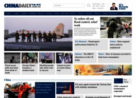 Chinadaily.com.cn thumbnail