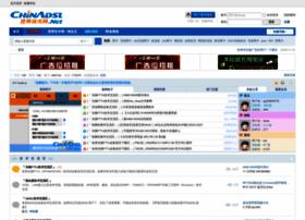 Chinadsl.net thumbnail