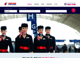Chinaeasternair.net thumbnail