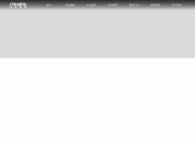 Chinaedu.net thumbnail