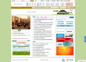 Chinaelevator.org thumbnail