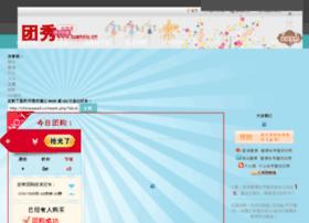 Chinaewall.cn thumbnail