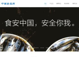 Chinafoods.cn thumbnail