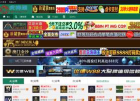Chinagjs.net thumbnail